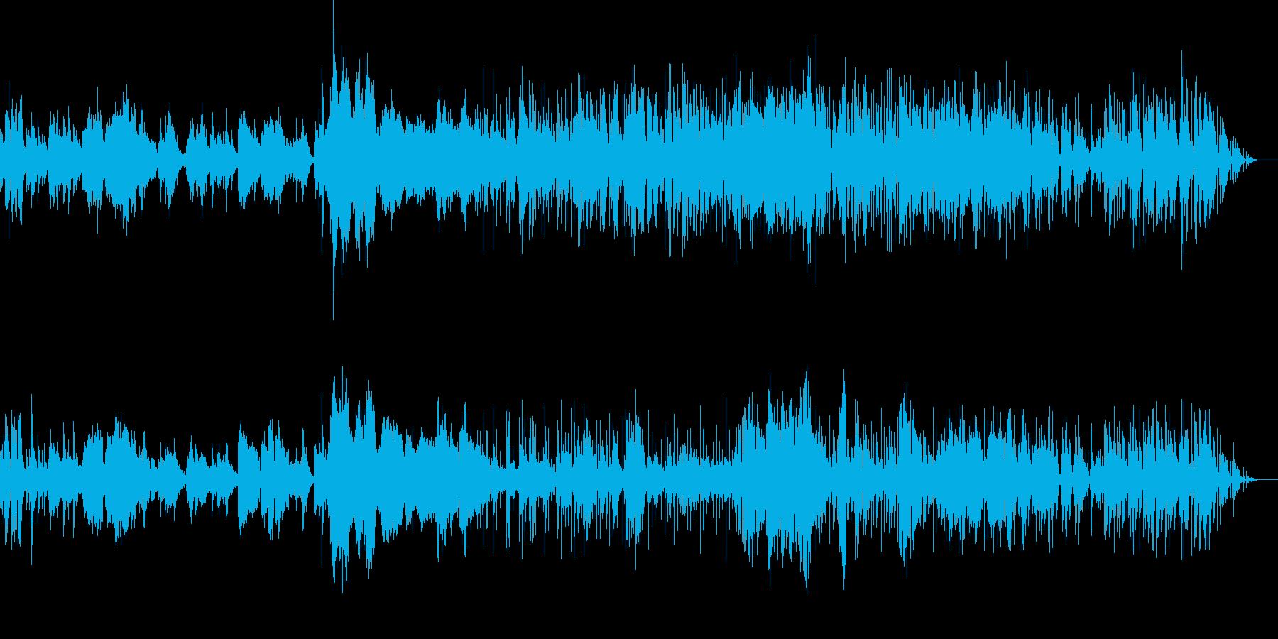 優しさ溢れる曲の再生済みの波形
