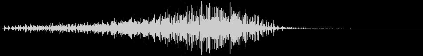 ジッパーの効果音 01の未再生の波形