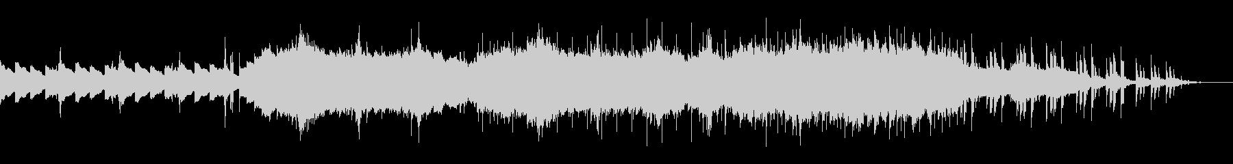 ピアノを基調としたエレクトロニカの未再生の波形