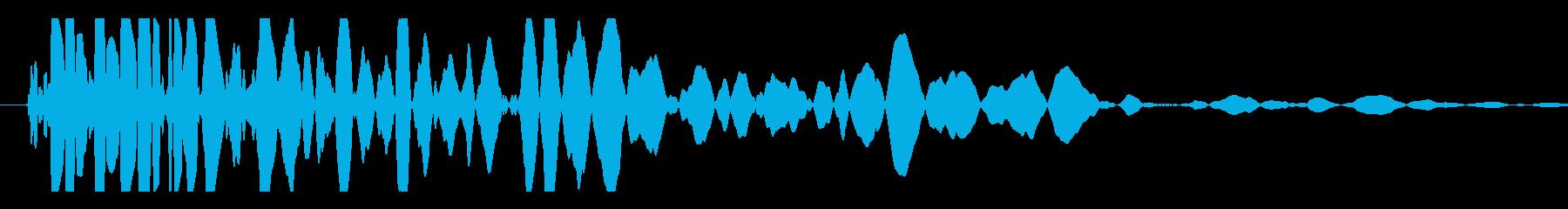 重低音インパクトガタガタ、ガタガタ...の再生済みの波形