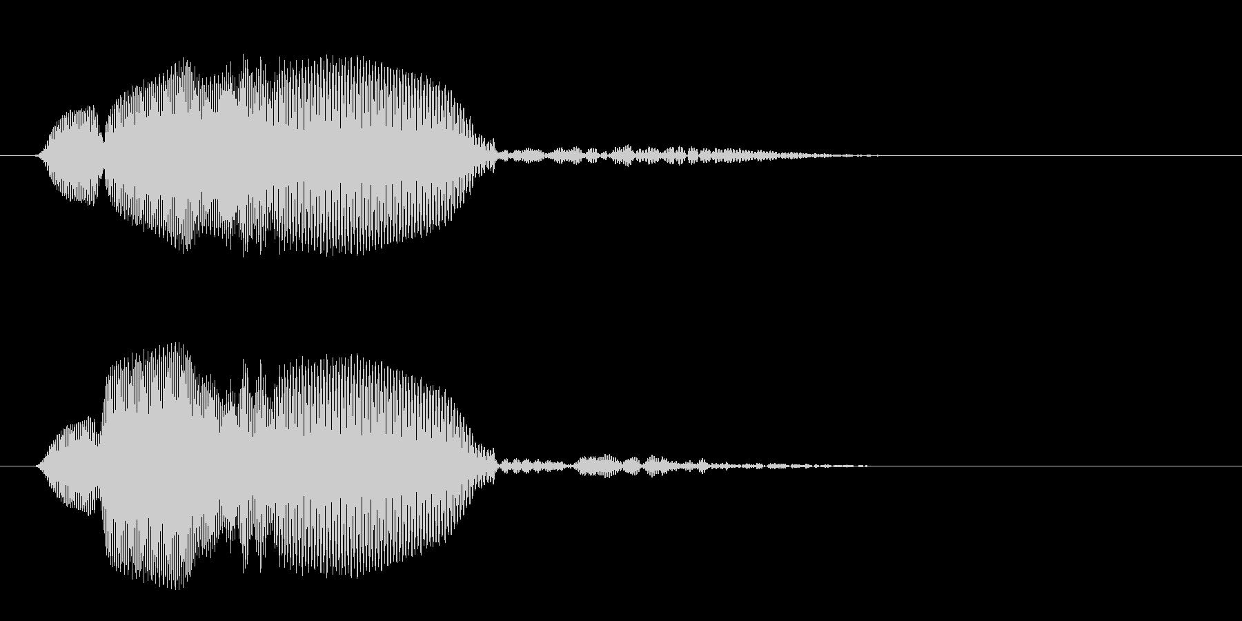 ポォン(コミカル音)の未再生の波形