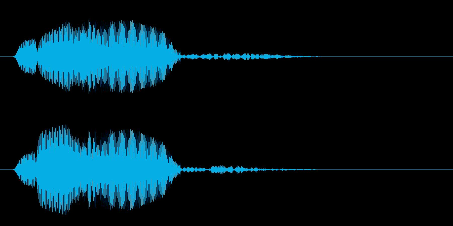 ポォン(コミカル音)の再生済みの波形