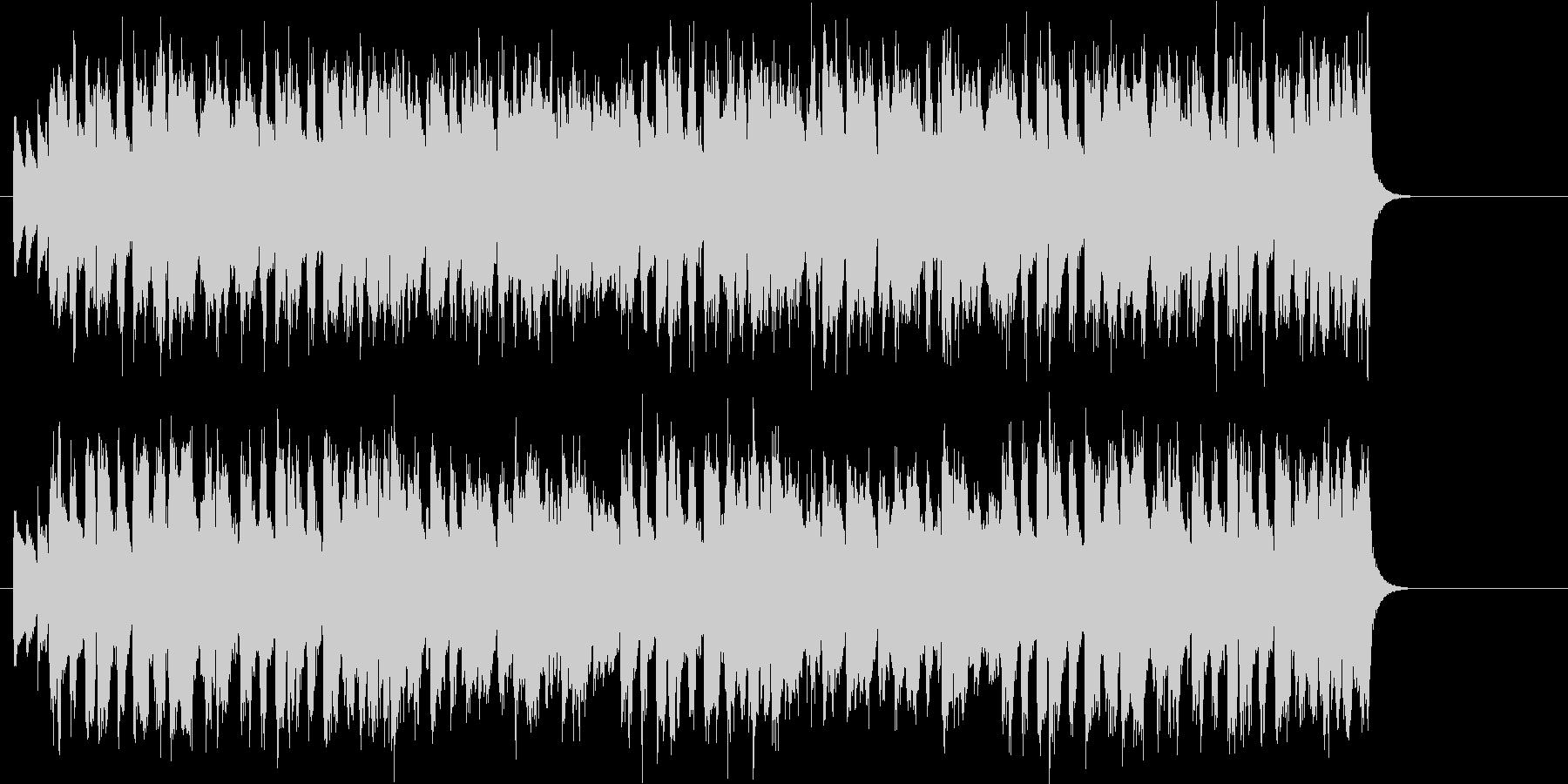 ビッグ・バンド風スィングジャズの未再生の波形