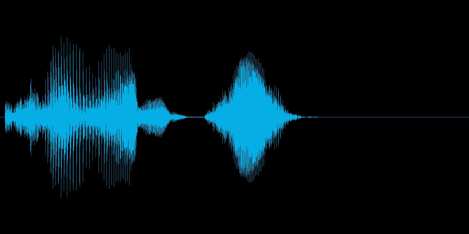パンチ!の再生済みの波形