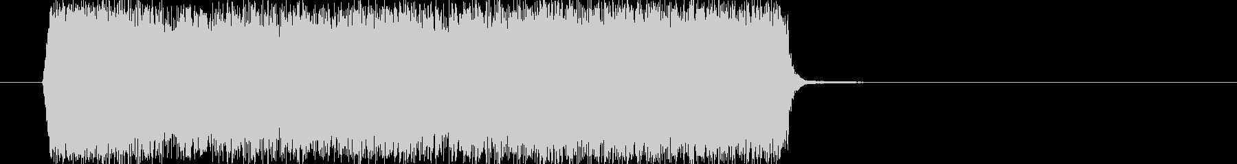 シュー(スプレーを吹きつける音)の未再生の波形