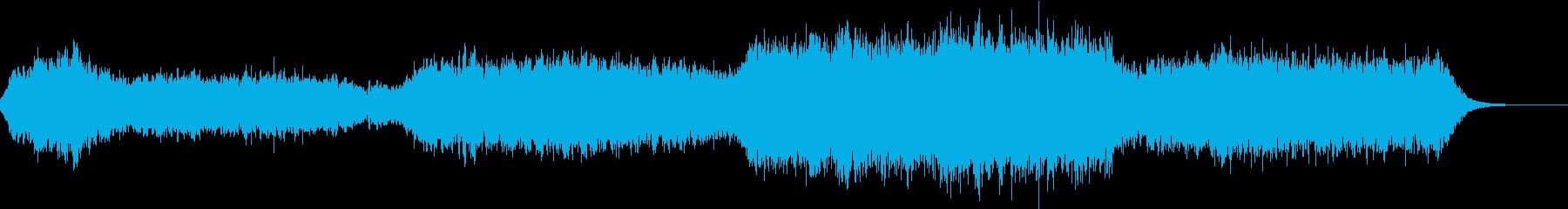 無限宇宙の再生済みの波形