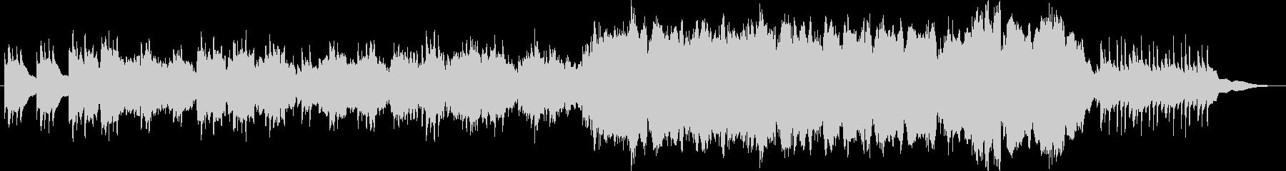 オーケストラによる暗い曲の未再生の波形