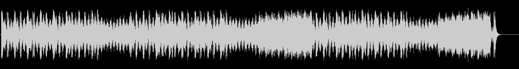 パーカッシヴなアフロ・ミュージック風の未再生の波形