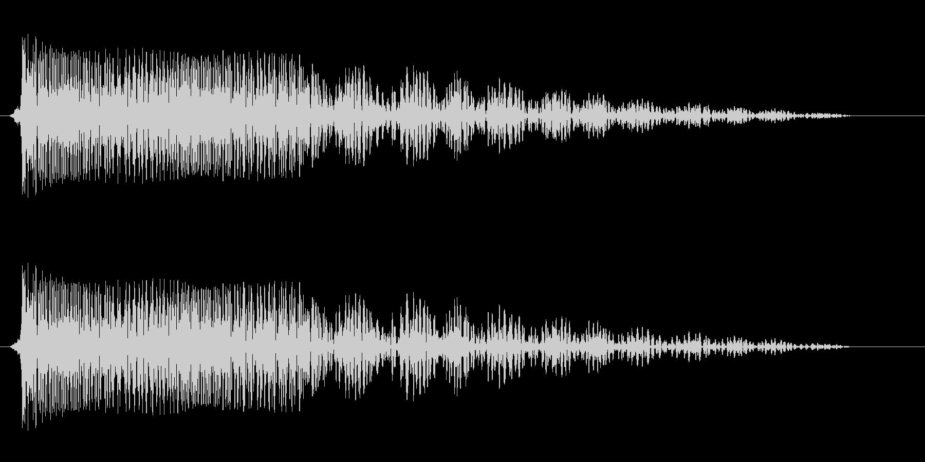 ビヨヨヨーン(低音強め)の未再生の波形