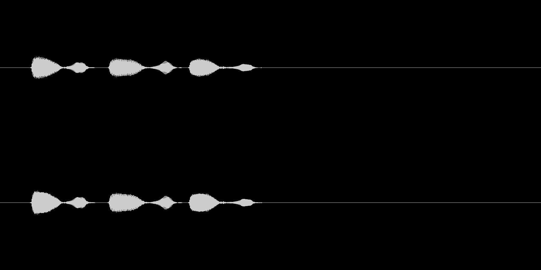 【パフパフラッパ01-5】の未再生の波形