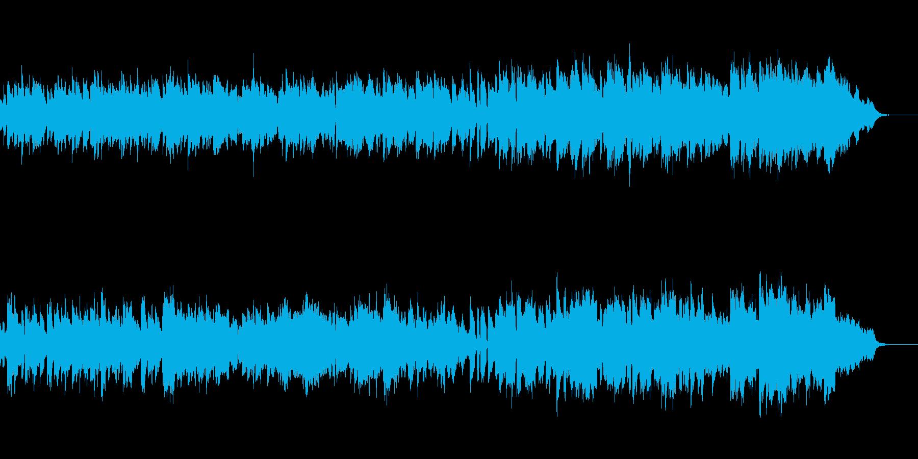 暖かい雰囲気のあるバラードの再生済みの波形