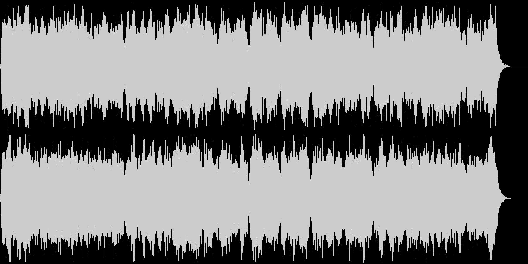 薄暗い教会で流れていそうな合唱曲の未再生の波形