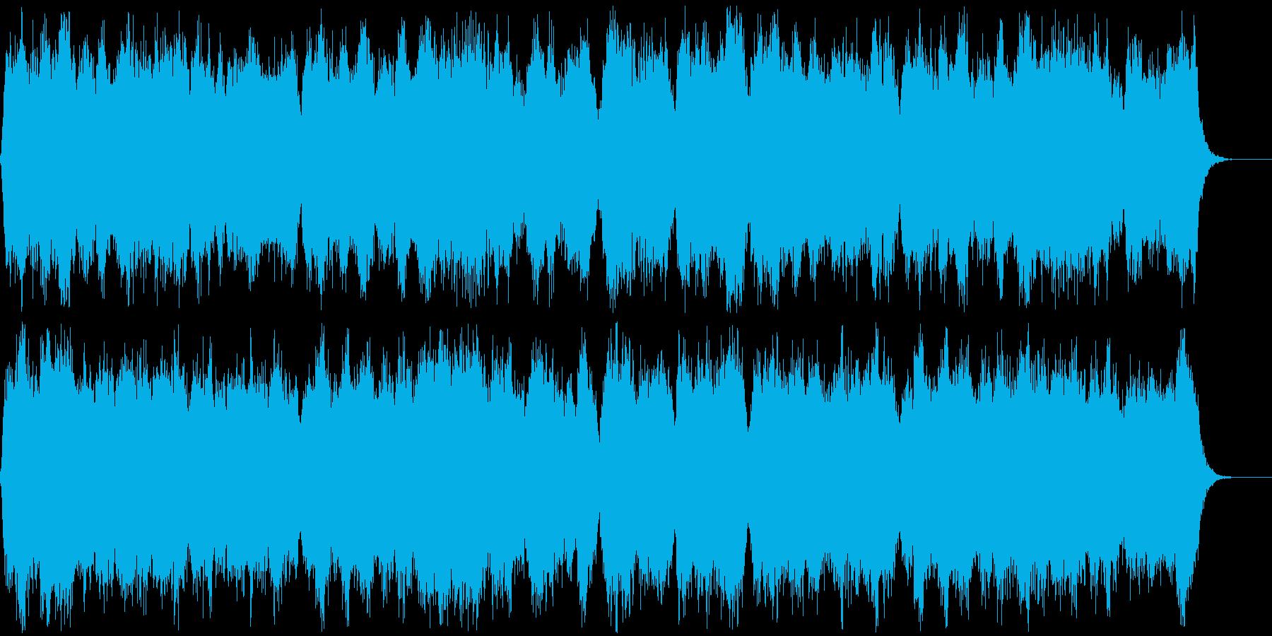 薄暗い教会で流れていそうな合唱曲の再生済みの波形