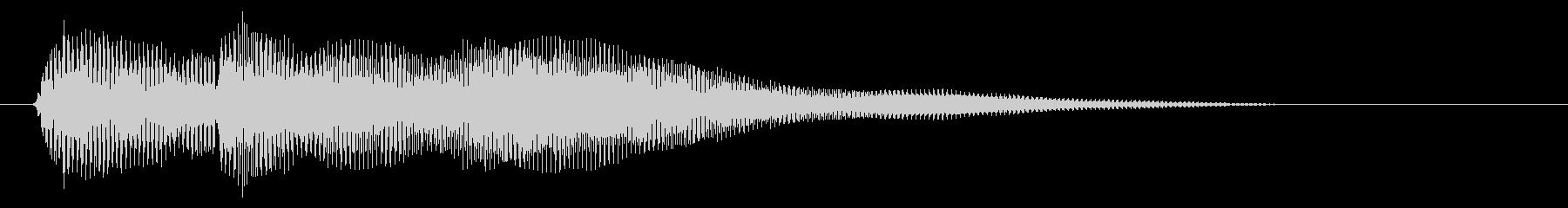 ピコン!(クリック)の未再生の波形