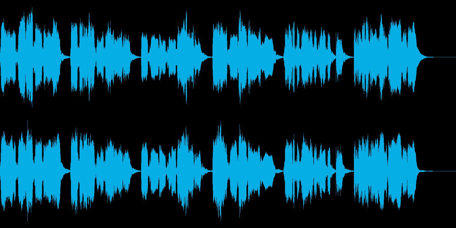 かごめかごめ(響2)【神秘的な少女】の再生済みの波形