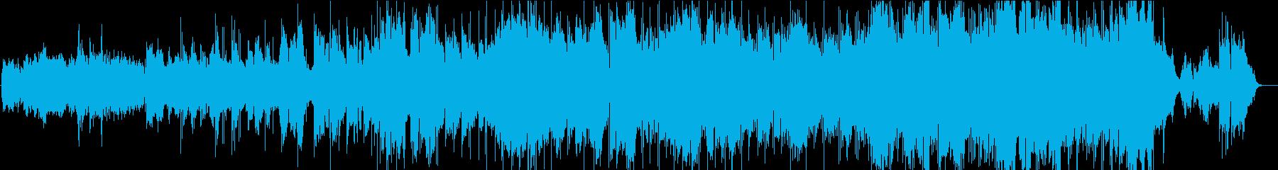 優しいぬくもりが伝わるバラードの再生済みの波形