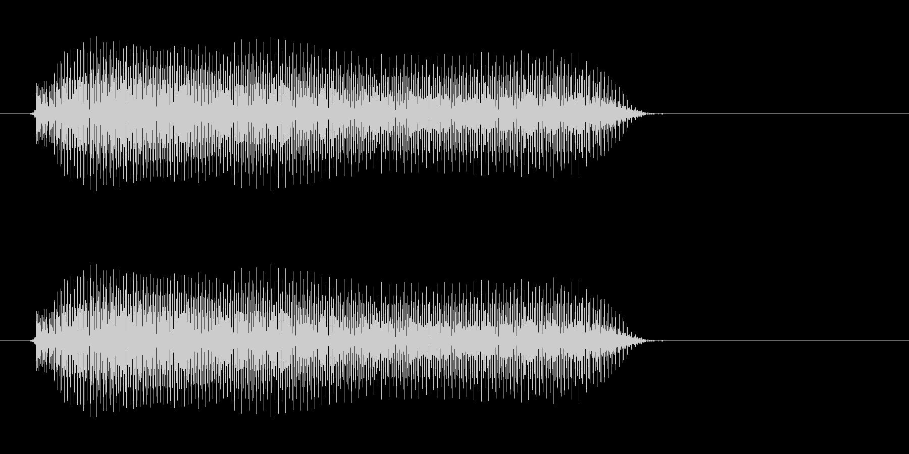 ブー!の未再生の波形