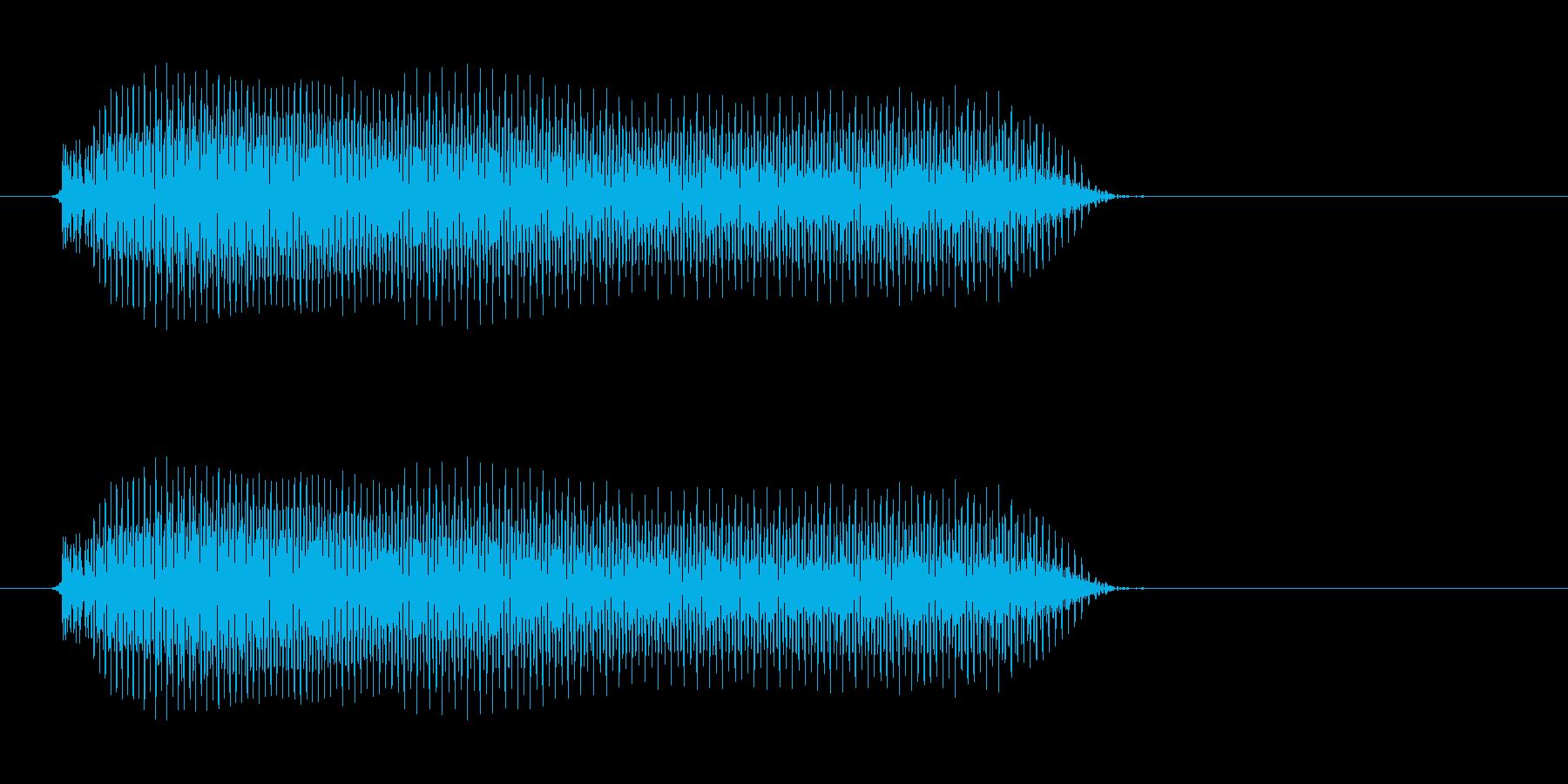 ブー!の再生済みの波形