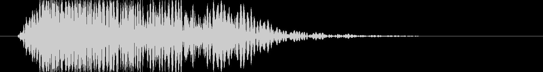 重量感のある場面転換音。シーンの切り替えの未再生の波形
