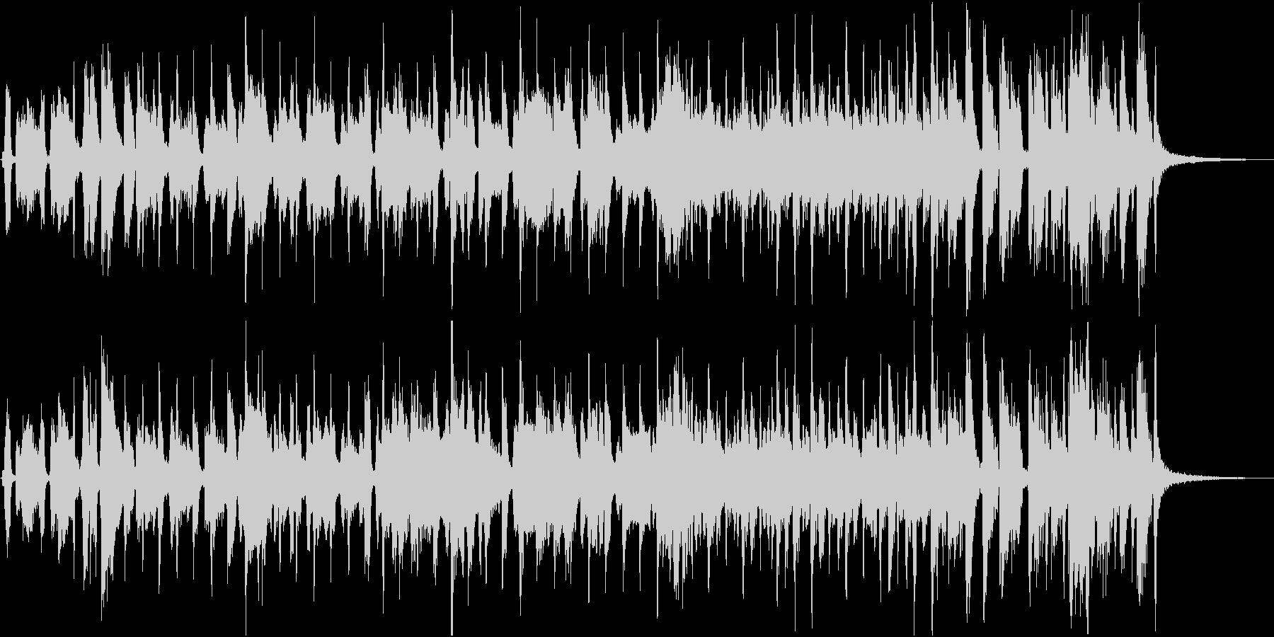 やきとりをテーマにした楽曲の未再生の波形