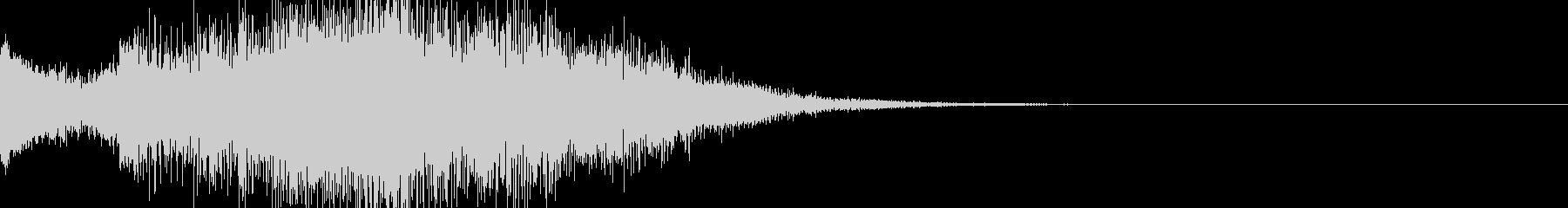 アンビ感のあるサウンドロゴの未再生の波形