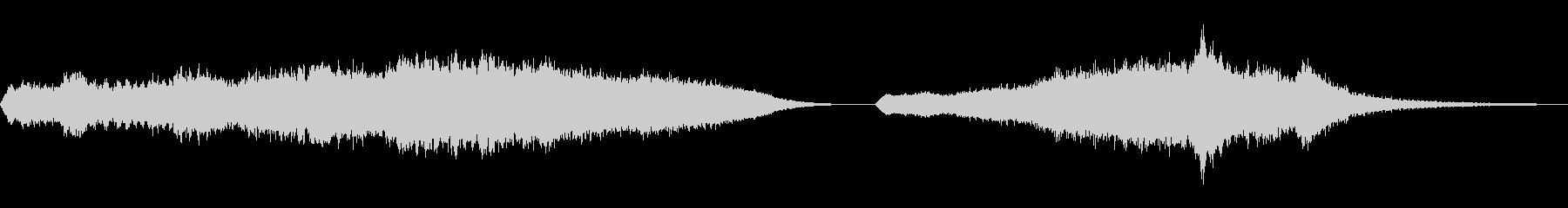 ムーグ、スイープ、スロー、レゾネー...の未再生の波形