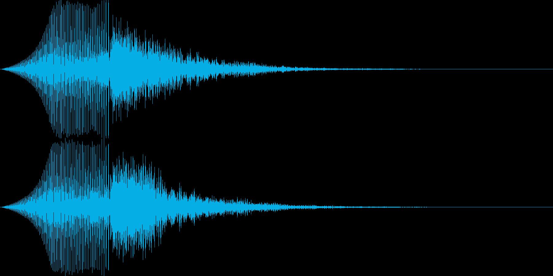 ブーンと現れた後に魔法で消える効果音の再生済みの波形