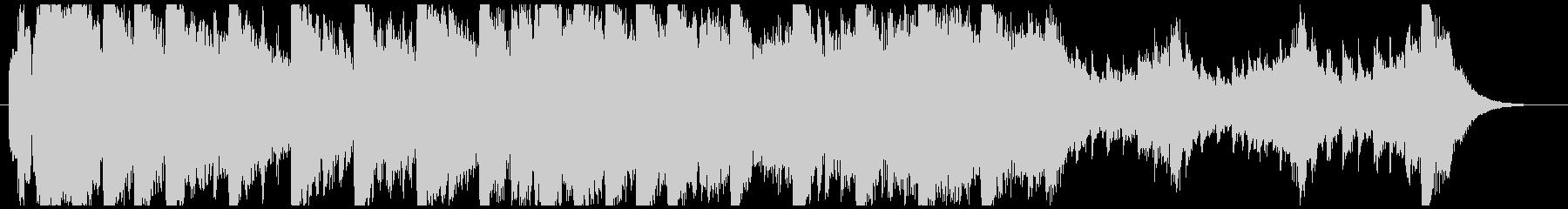 ハローウィン用のホラー曲-30秒の未再生の波形