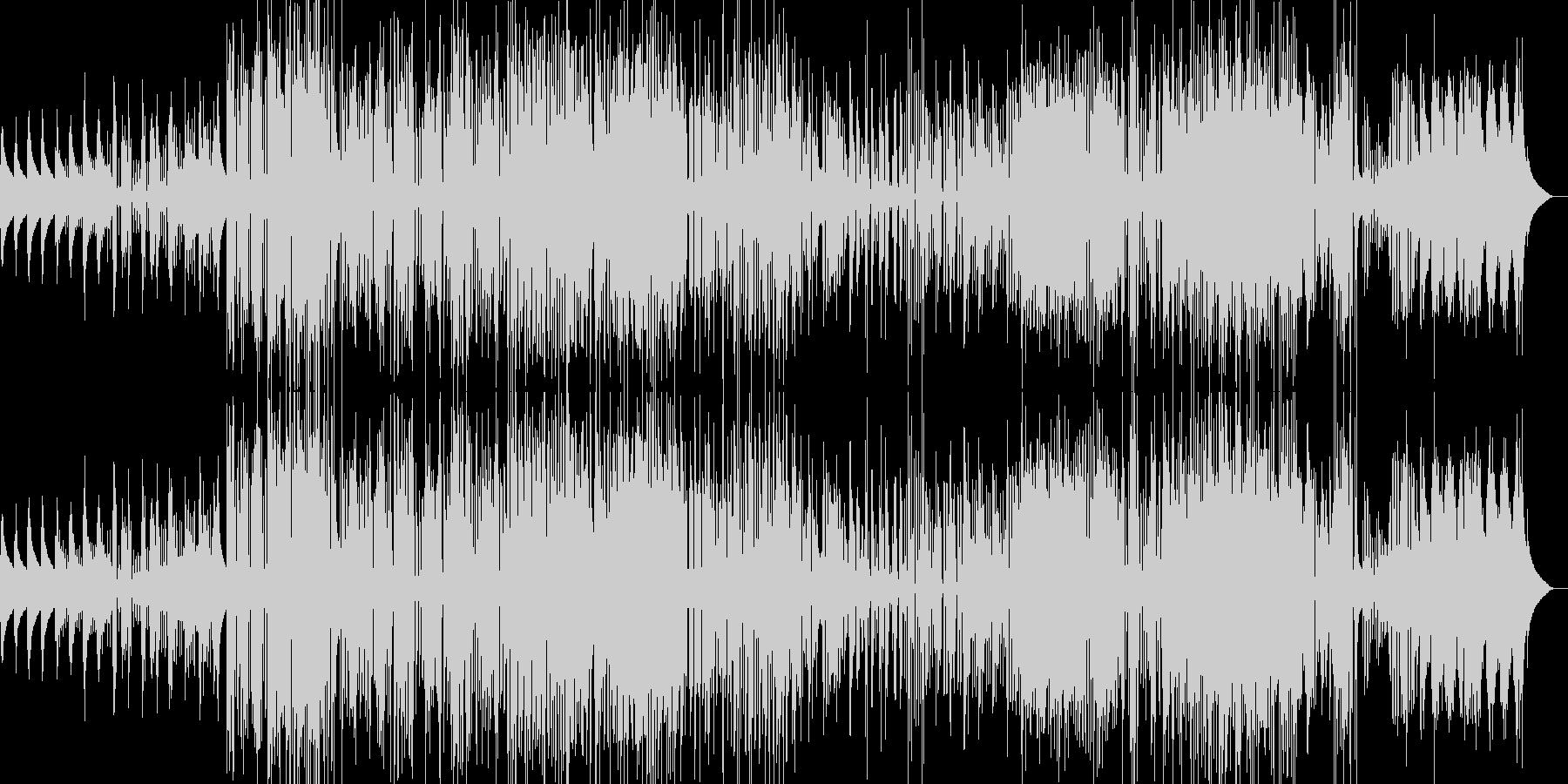 ジャズとファンク。ジャングル。スイ...の未再生の波形