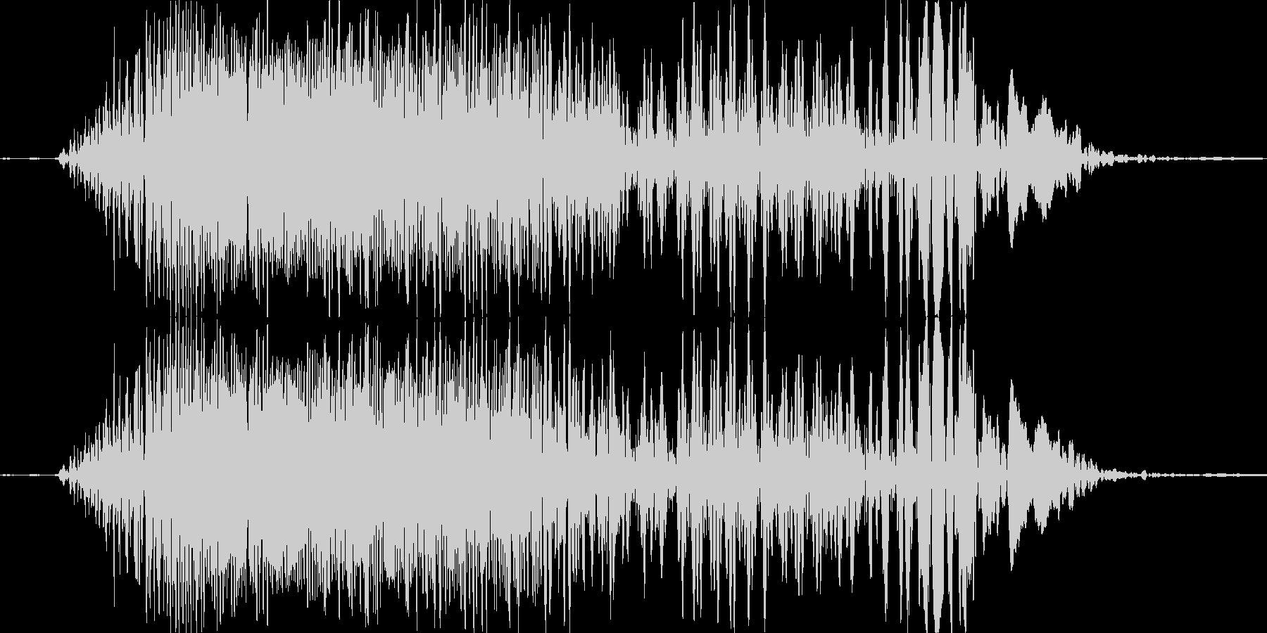 モンスター ガオー 03の未再生の波形
