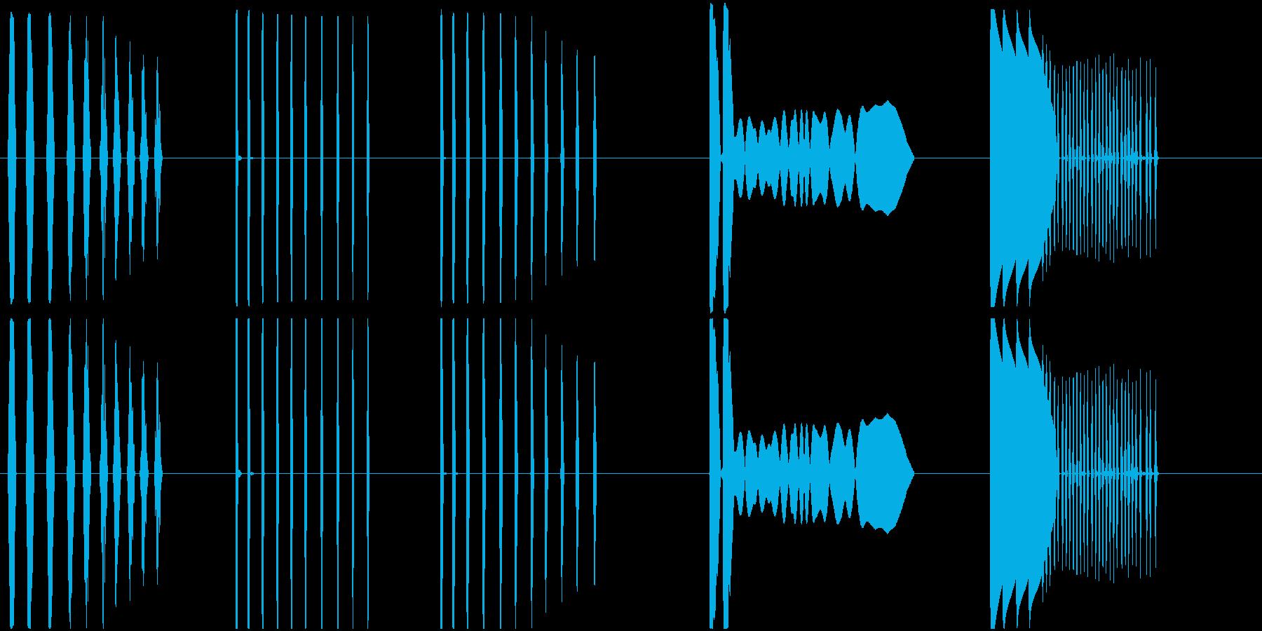 【未来の対話型コンピュータがダウン!2】の再生済みの波形