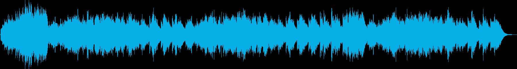 優しく少し切ないエンディング-1の再生済みの波形