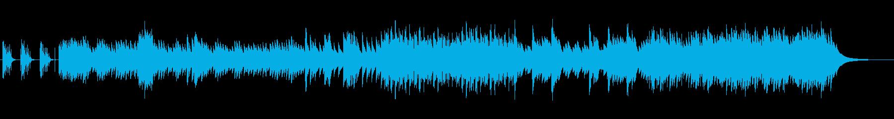 ベルの音が優しい世界観を作るバラードの再生済みの波形