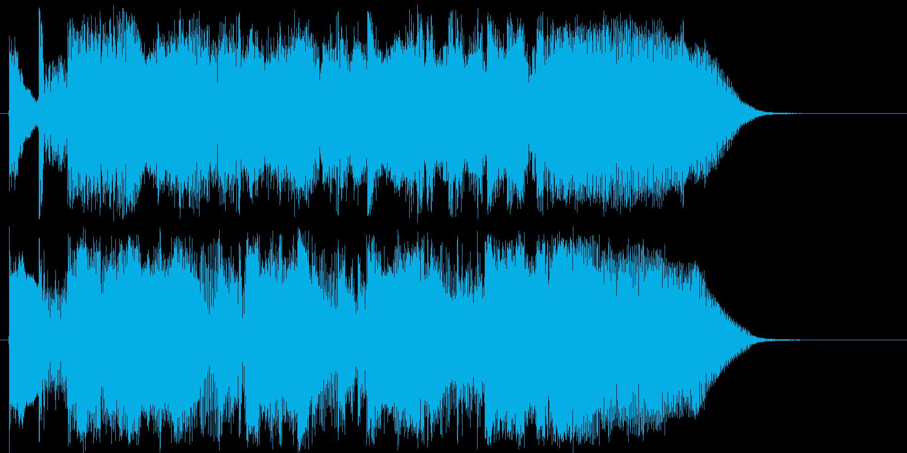 緊張感のある力強いロックの再生済みの波形