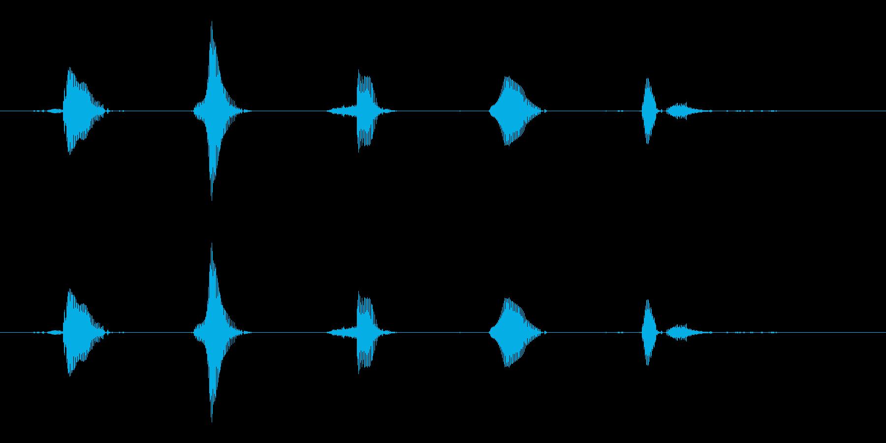 5・4・3・2・1(日本語)の再生済みの波形