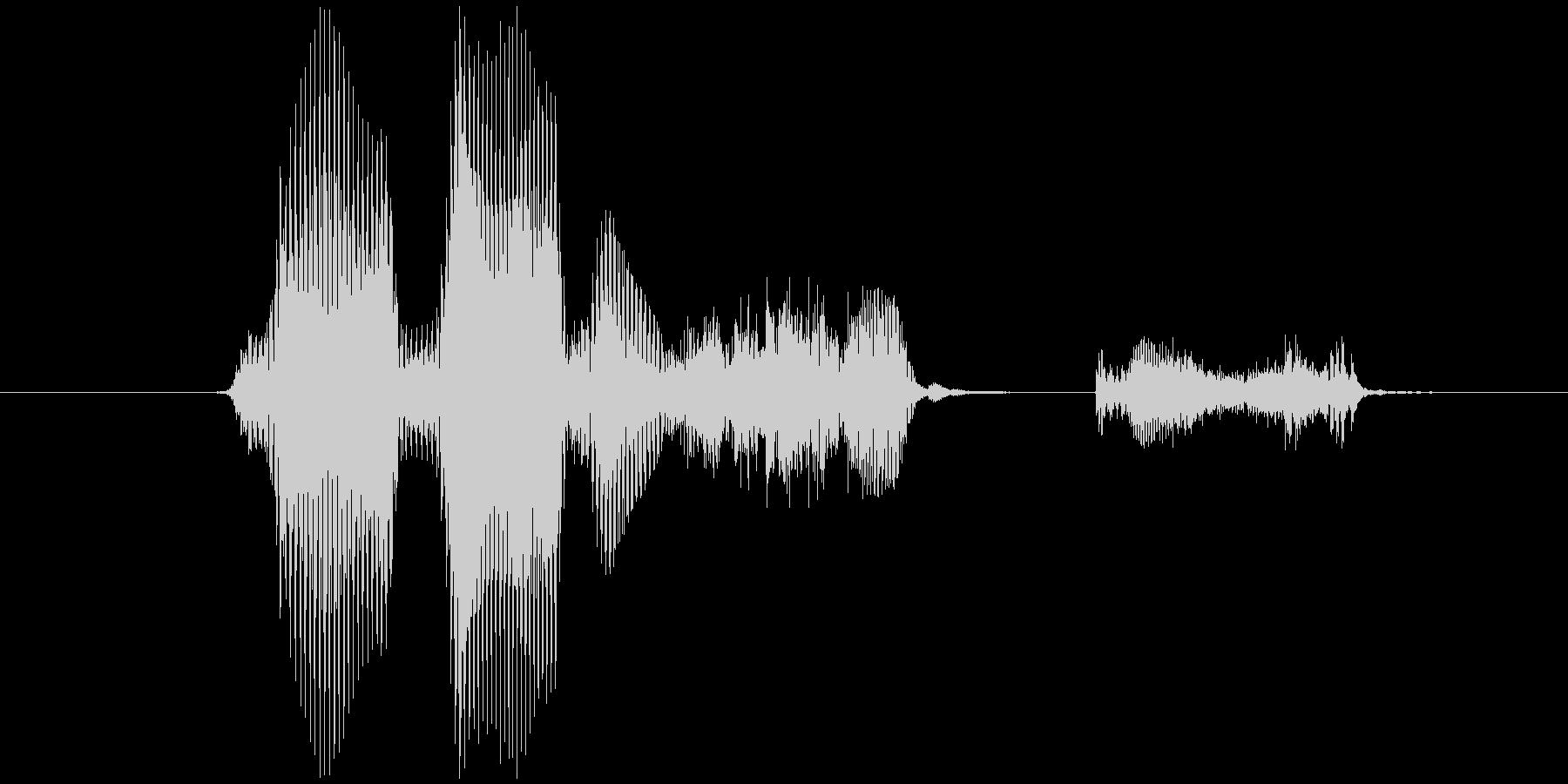 レベル6(しっくす)の未再生の波形