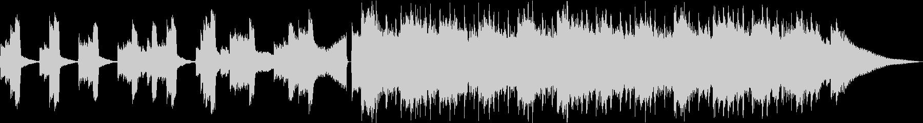 クールなアコギ30秒CMの未再生の波形