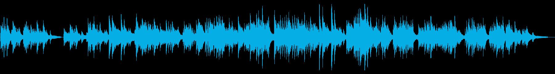 感動的な場で使えるピアノソロ曲の再生済みの波形