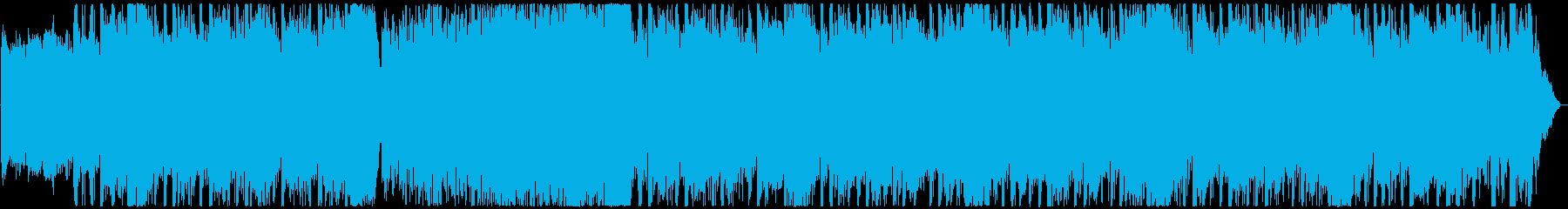 サスペンス。サイケデリック、悲しい...の再生済みの波形