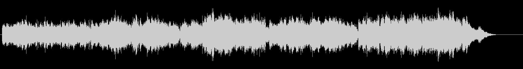 上品なボレロ風サウンドの未再生の波形