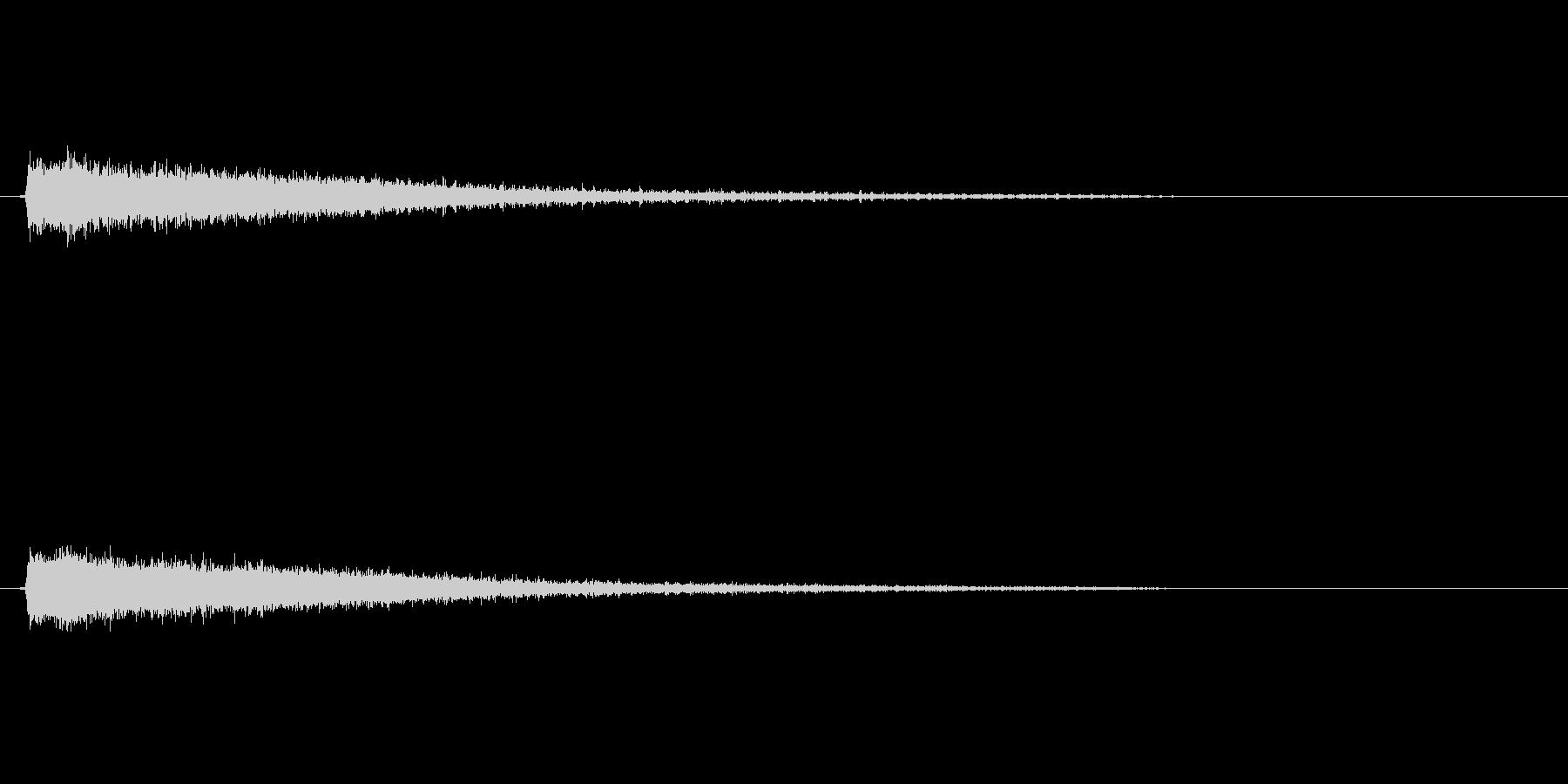 ガーン_ショックの未再生の波形