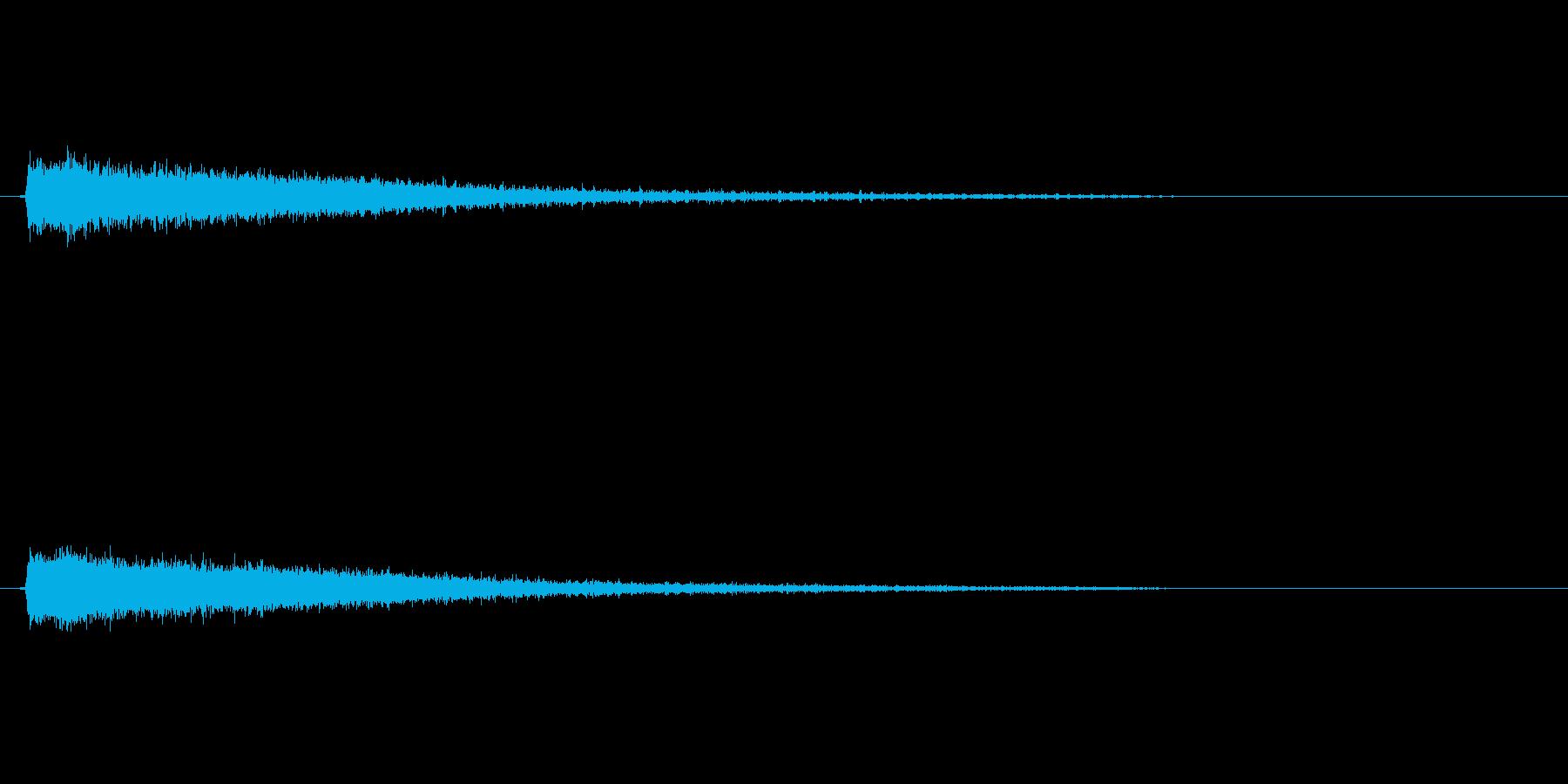 ガーン_ショックの再生済みの波形