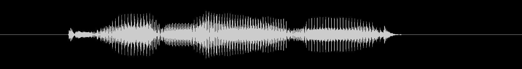 とまれの未再生の波形