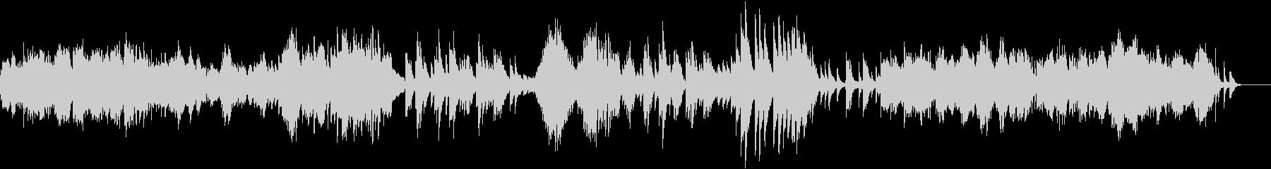 2つのアラベスクから第一番ピアノソロの未再生の波形