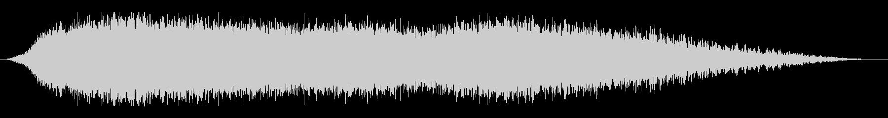 ロングセラーのアンビエント274の未再生の波形