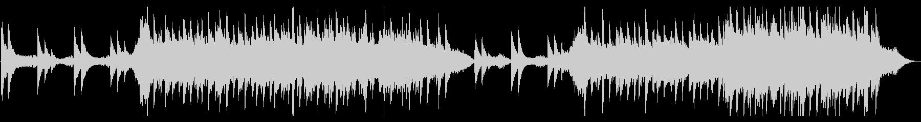 おしゃれで幻想的で切ないピアノ曲の未再生の波形