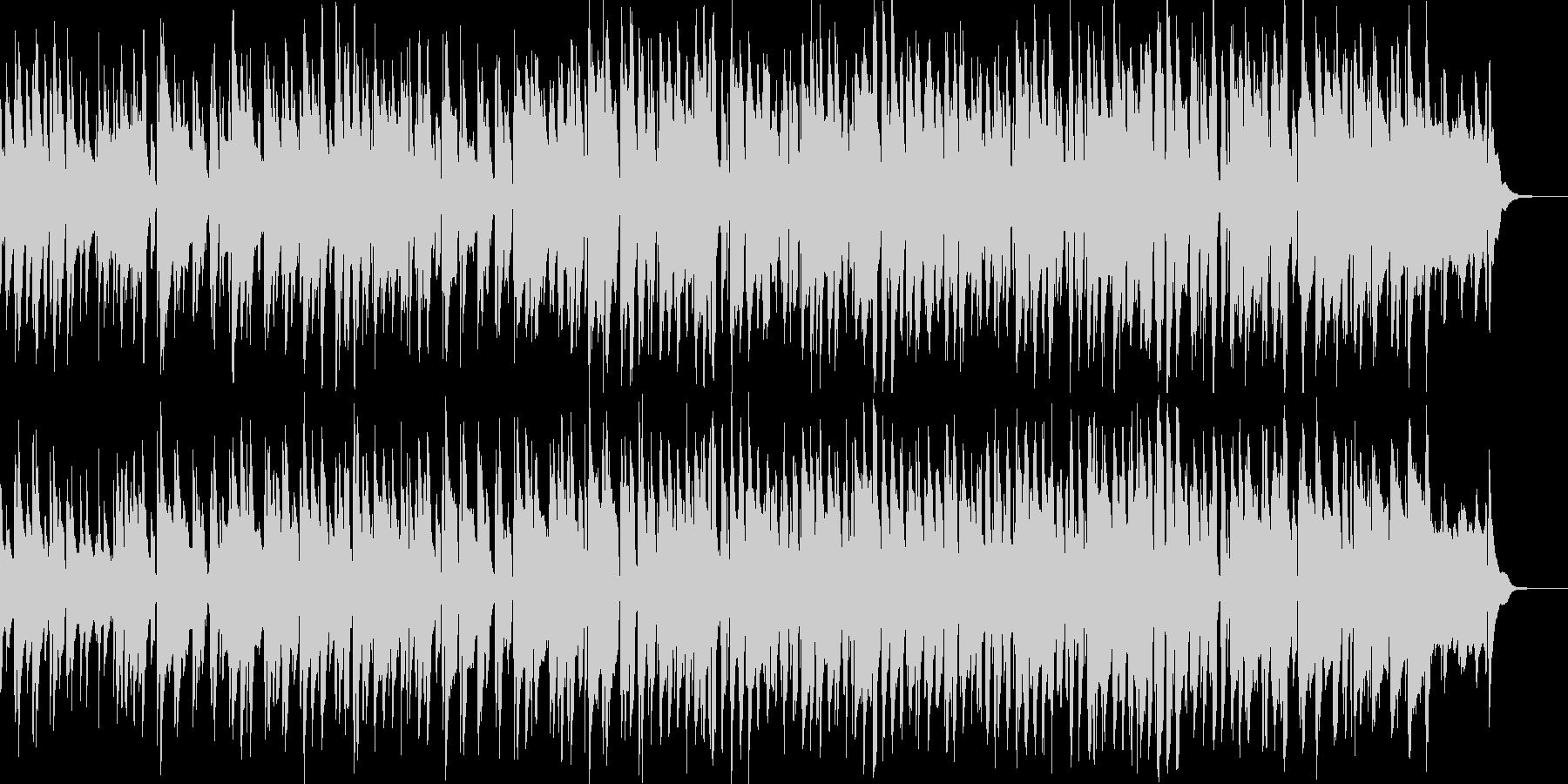 ジャズ風のHappybirthdayの未再生の波形