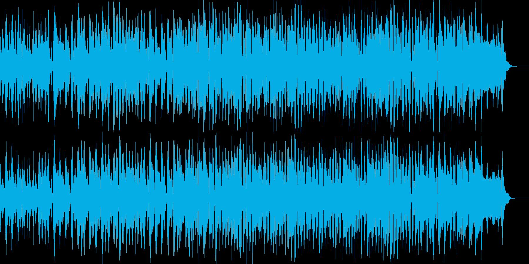 ジャズ風のHappybirthdayの再生済みの波形
