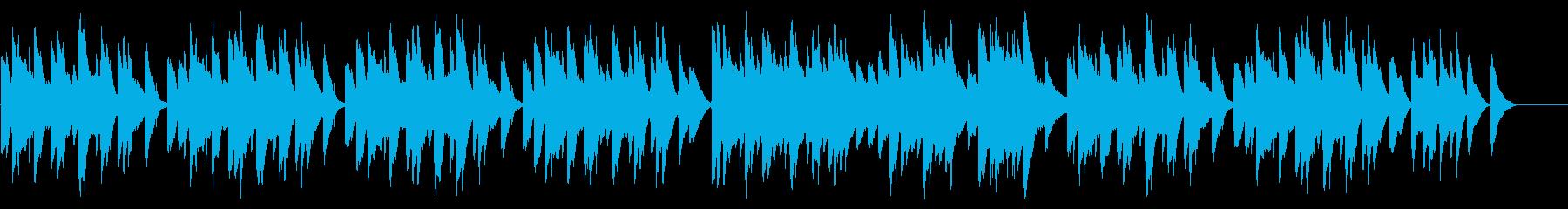 SNS広告 ピアノメイン かわいいの再生済みの波形