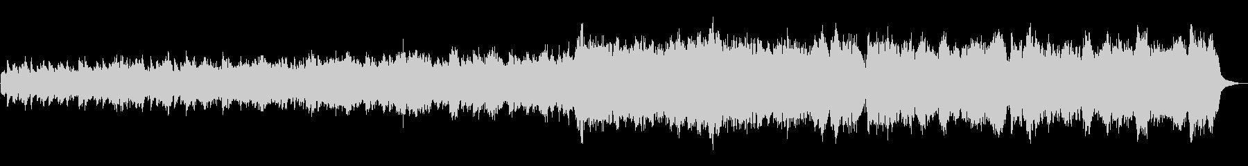 哀愁のあるオーボエのワルツの曲の未再生の波形